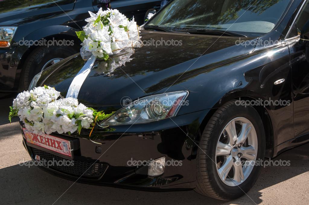 Hochzeitsdekoration Auto | Auto Hochzeitsdekoration Stockfoto C Galkin57 46840023