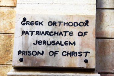 Prison of Jesus Christ in Jerusalem