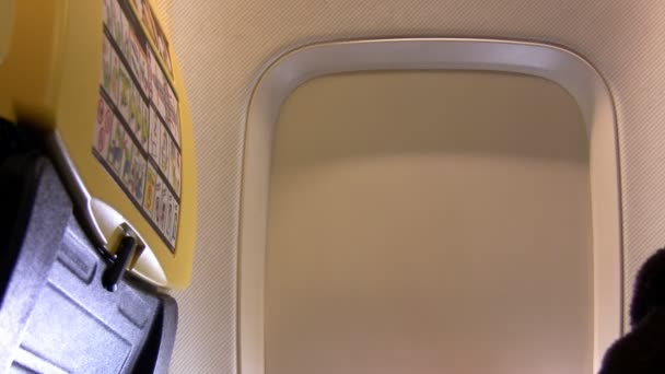 növelése a légi jármű ablak függöny