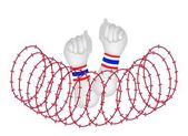 Fotografie Human Hand Clenched Fist After Wire Barrier