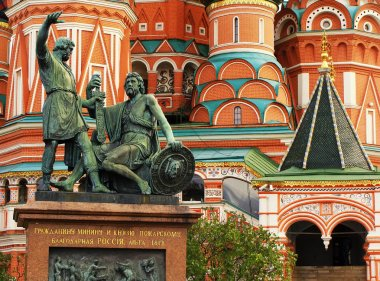 Monument to Minin and Pozharsky, Moscow, Russia