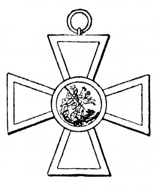 The Military Order of the Holy Great-Martyr and the Triumphant George (Russian Empire, 1769). Publication of the book