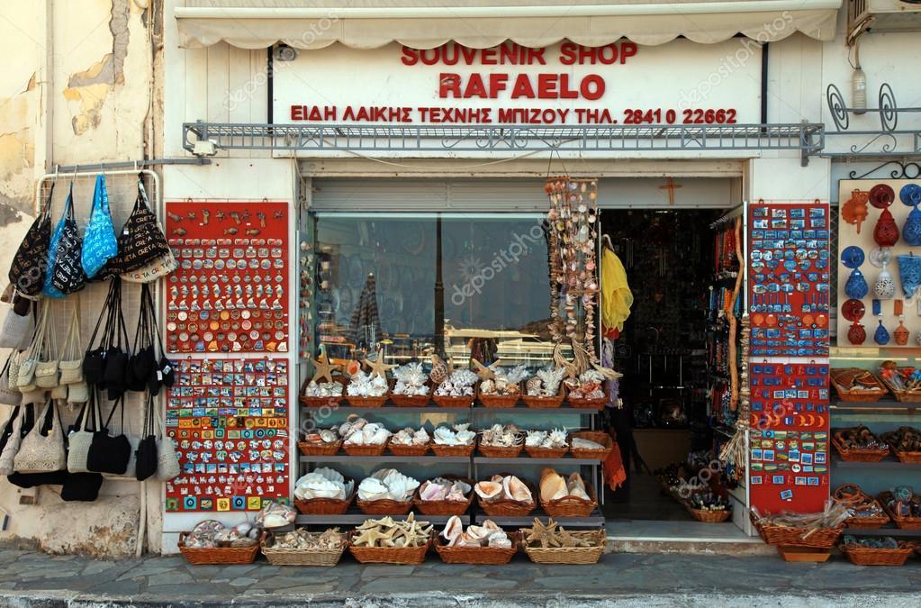 Cadeau a acheter en grece
