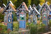 Fotografie sapanta cemetery