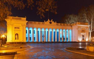 Odessa City Hall at night