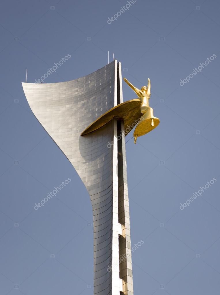 The memorial stele