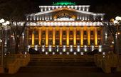 Fotografie Gebäude der Bank von Russland beleuchtet dekorative Beleuchtung