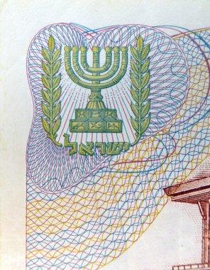 old Israeli Shekel, 1958-1978