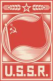 UdSSR-poster