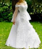 Photo Bride