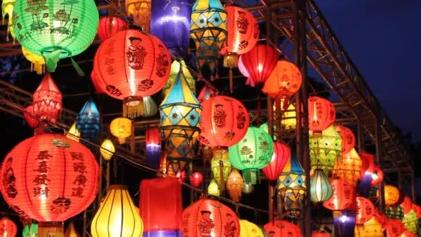 Asiatische Laternen beim Laternenfest