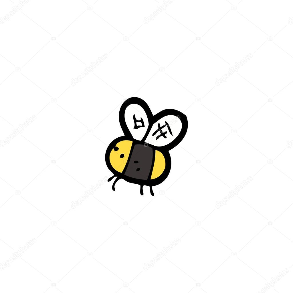 Bumble bee stock vectors royalty free bumble bee illustrations cute baby bumble bee vector graphics biocorpaavc