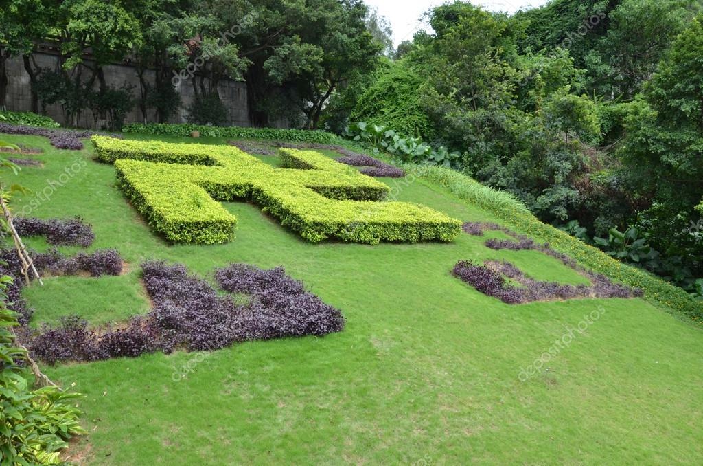 Teken Je Tuin : Tuin met boeddhisme teken u2014 stockfoto © tang90246 #34718205
