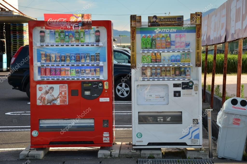 Vending machine in Osaka