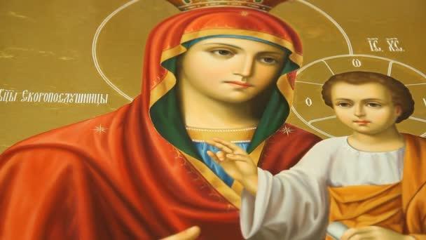 Virgen María Con El Icono De Jesús Vídeos De Stock Emike 23074122