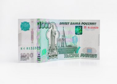 money russia 1000 rub thousand isolated on white background