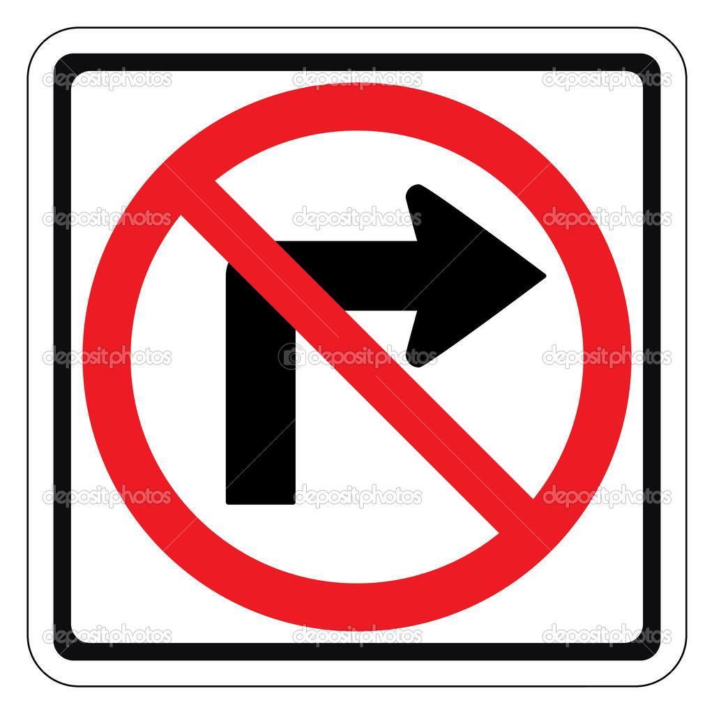 знак не снимать ограждение парням