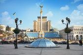Kiev, Ukrajna egy fővárosában