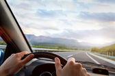 Fényképek autó vezetés