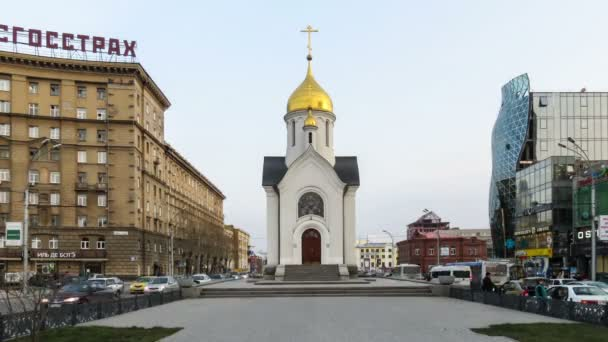 Novosibirsk, The Chapel of St. Nicholas (Center for Russia)