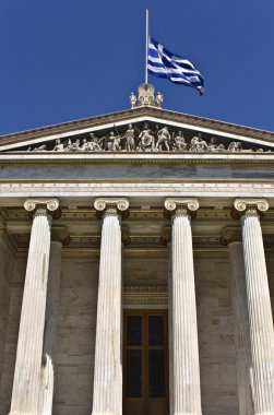 The Academy of Athens in Greece