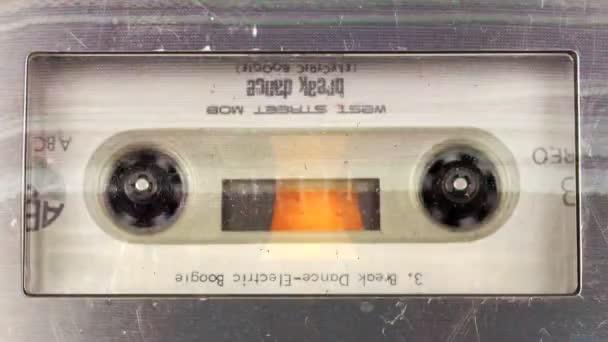 Régi audio kazetta