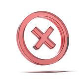 Elutasított szimbólum