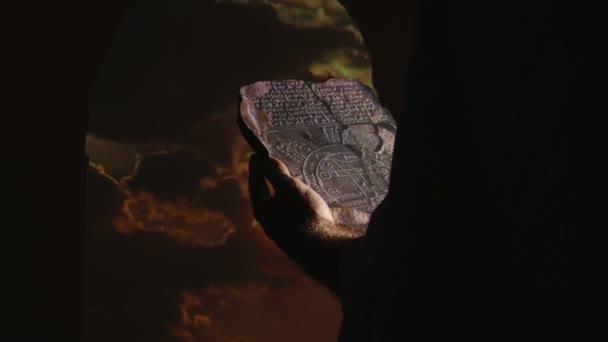 Babylon, archaeologist - Babylonian maps