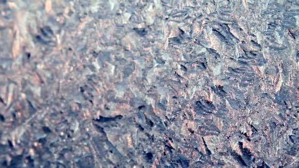 profondità gelida modello di campo
