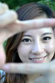 vonzó fiatal ázsiai nő portré