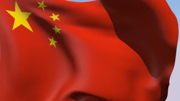 Flag of China (s Republic of China)