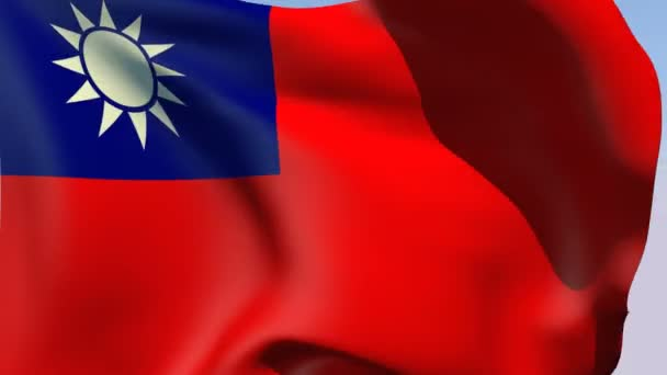 Flag of Taiwan (Republic of China)