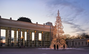 New Year tree at Gorky park Moscow. Winter time