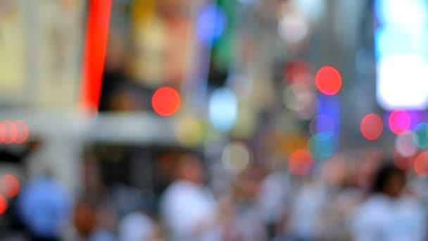 Blurred Crowd