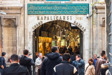ISTANBUL - NOV, 20: The entrance to the Grand Bazaar in Istanbul