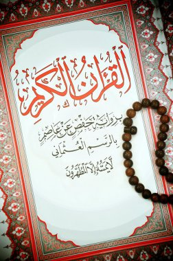 Holy Quran First Page