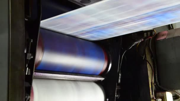 Webset offset print shop newspapers Printing (Loop)
