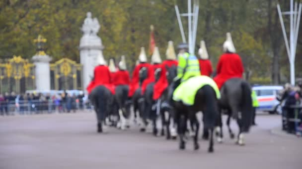 Guard ceremony in London