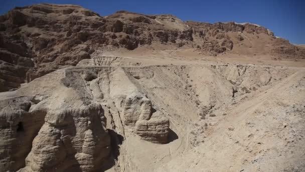 Qumran Höhlen in der Schriftrollen vom Toten Meer gefunden wurden