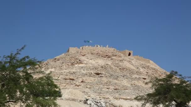 Tel Arad Nationalpark, Negev, israel