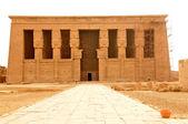 Fényképek Hathor-templom