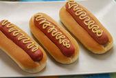 Fotografie hot dog a hořčice