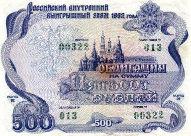 Russian domestic bond premium loan 1992