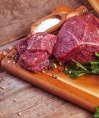 Fotografie syrové maso s bylinkami