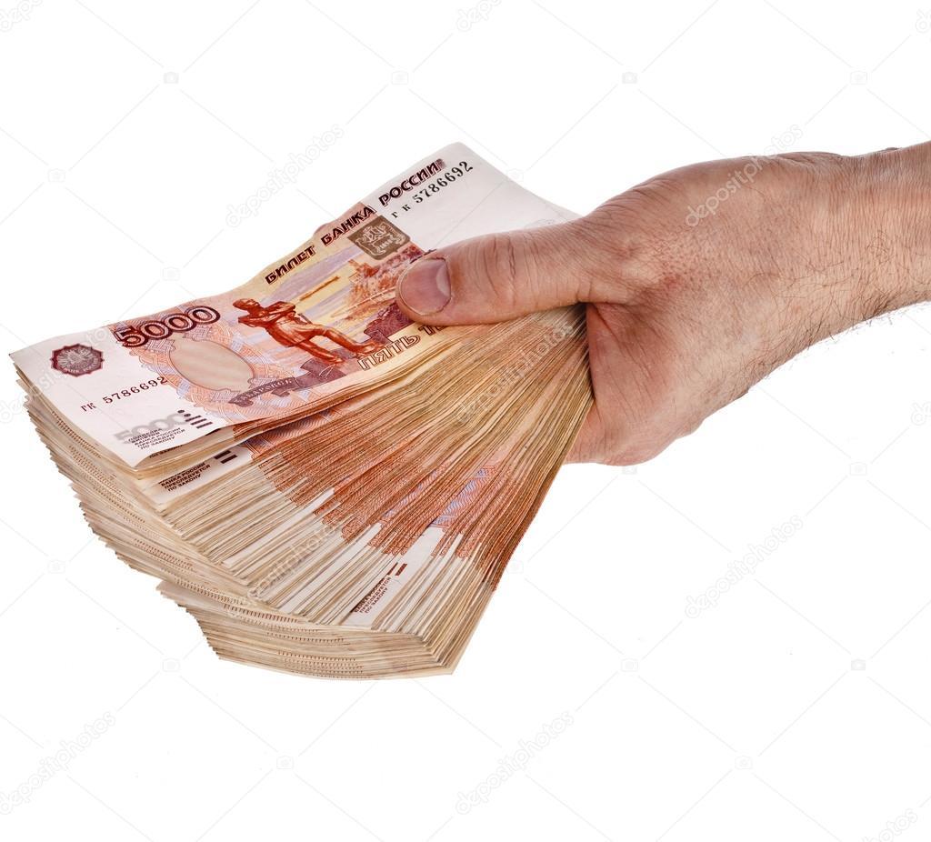 получить займ 100000 рублей