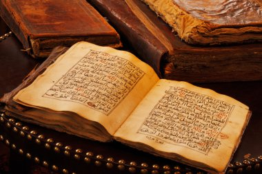 An ancient hand scripted Quran