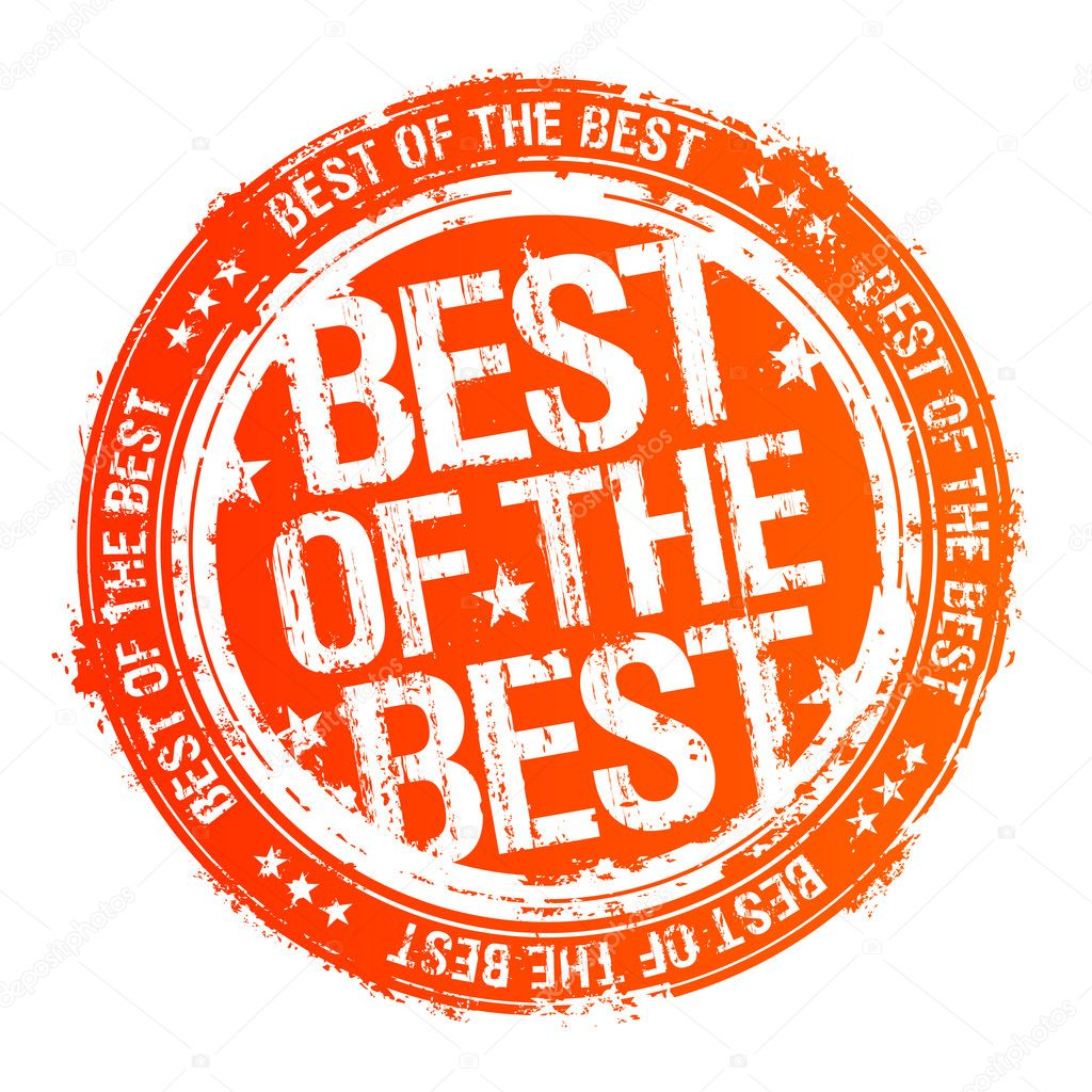 картинка the best the of best