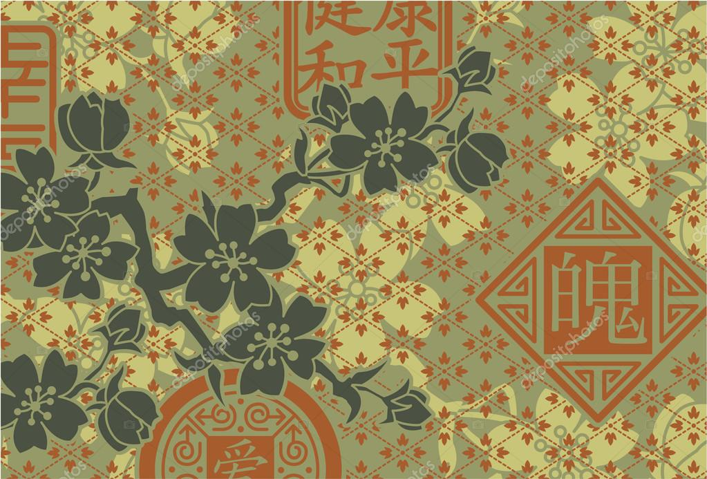 Traditional oriental style wallpaper stock vector