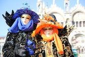 Benátky Karneval maska