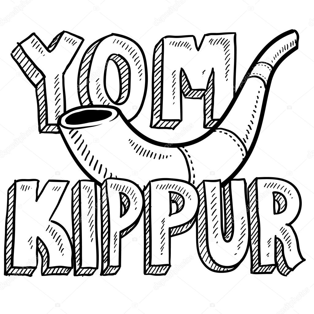 Yom kippur jewish holiday sketch stock vector lhfgraphics doodle style jewish holiday yom kippur icon with lettering and shofar horn vector format vector by lhfgraphics biocorpaavc